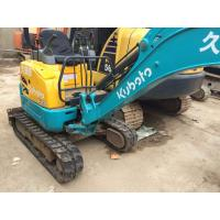 Wholesale Used Kubota U15 1.5 Ton Mini Excavator from china suppliers