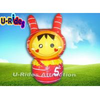 Wholesale Outdoor Inflatable Advertising Products Customized Inflatable Advertising Balloons from china suppliers