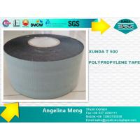 Wholesale woven polypropylene wrapping tape with butyl rubber adhesive layer or bitumen adhesive layer from china suppliers