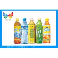 Wholesale High Shrinkage Drink Bottle Labels Pvc Heat Shrink Sleeve , Thickness 25-70 Mic from china suppliers