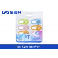 Wholesale School Stationery Mini Correction Tape 8pcs One Set Plastic Correction Runner from china suppliers