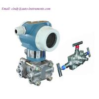 China low price hart differential pressure transmitter 4-20ma on sale