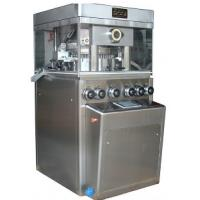 Wholesale Rotary tablet press(double layer) from china suppliers