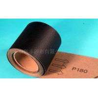 Wholesale C weight Silicon Carbide Abrasive Paper from china suppliers
