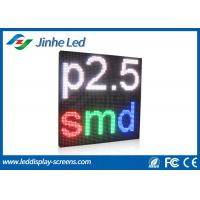 China Indoor Full Color LED Module Screen on sale