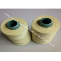 China 1313 Aramid High Temperature Sewing Thread , Low Shrinkage White Sewing Thread on sale