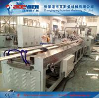 Buy cheap Replace nature marble ! PVC wall decoration profile extrusion line from wholesalers