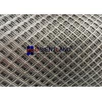China Raised Expanded Mesh Screen Grating Low Carbon Steel Material High Strength on sale