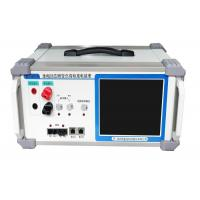 Wholesale High Stability Multifunction Electrical Calibrator With LCD Display 320*240mm from china suppliers