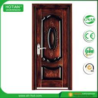 Quality Modern Saftey Iron Main Door Steel Security Door Design for sale
