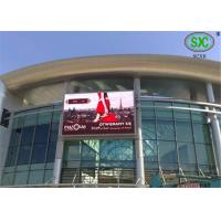 Wholesale DIP P16 1R1G1B LED Billboards , Bus Station IP67 DIP346 LED Display Panel from china suppliers