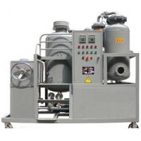 Wholesale Decolorizing Oil Purifier from china suppliers