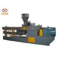 Wholesale 100-150kg/H PVC Pelletizing Twin Screw Extruder Machine 600rpm Speed SJSL51 from china suppliers