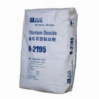 Buy cheap Rutile Grade Titanium Dioxide, Used in Ink, Paint, Paper and Plastic from wholesalers