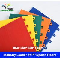 Wholesale Indoor Futsal Court Sport Floor,Modular PP Sports floor,Interlock Sport Tiles from china suppliers