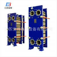 China BH100 Series Gasket Plate Water To Water Heat Exchanger NBR/EPDM Heat Exchanger on sale