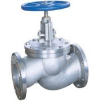Wholesale cast Stainless Steel globe valve from china suppliers