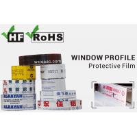 Wholesale Protection film for aluminum profile from china suppliers