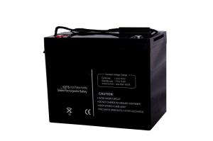 Wholesale High Capacity 75ah12v Agm Deep Cycle Marine Battery from china suppliers