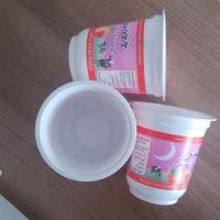 Wholesale 350 ml sealing Disposable plastic pp cup drink a cup of milk from china suppliers