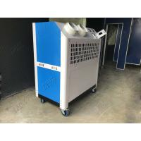 China Integrated Compact Structure Conference Tent Air Conditioner For Various Venues on sale