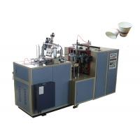 Multi Working Station Ultrasonic Machine For Paper Cup Production , Paper Cups Making Machines