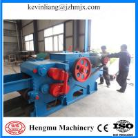 Wholesale New type easy operating bxg2113 new large drum rotary wood chipper ues in forestry with CE from china suppliers