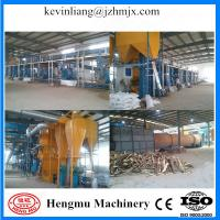 Wholesale Factory supply wood pellet granulator production line with CE approved from china suppliers