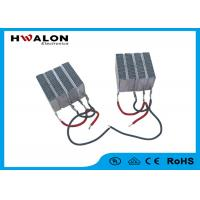 Buy cheap 220V Custom Size PTC Air Heater 400W Power For Anti - Condensation Device from Wholesalers