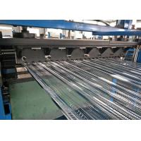 Buy cheap High Ribbed Wire Mesh Making Machine Automatic Control Operation For Tunnel Bridge from wholesalers