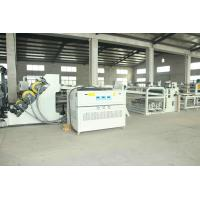 Wholesale Acrylic PC PMMA Solid Sheet Extrusion Line For Advertising Material Continuous Working from china suppliers