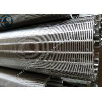 Anti - Corrosion Water Well Sand Screen , Stainless Steel Wedge Wire Screen