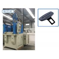 Wholesale High Efficiency Small Plastic Injection Molding Machine For Vehicle Safety Lock from china suppliers