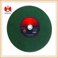 Buy cheap T41 abrasive 14inch metal cutting disc from wholesalers