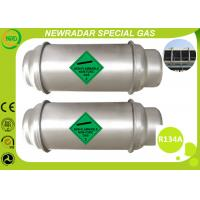Buy cheap 99.9% Refrigerant Gas For Cooling Refrigerant and automobile air conditioners. from wholesalers