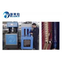 Wholesale Small Capacity Semi Automatic Bottle Blowing Machine For 18.9L PET Bottles from china suppliers