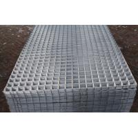"""Wholesale Welded Mesh Sheet,Welded Mesh Panel,2""""x2"""",2""""x4"""",2.0-6.0mm from china suppliers"""