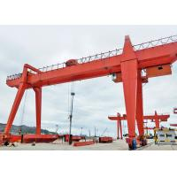 Wholesale Outdoor Mobile Electric Gantry Crane With Hook 50 Ton With Double Girder from china suppliers