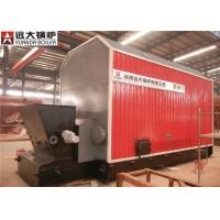Wholesale Wood Biomass Pellet Thermal Oil Heater Boiler Oil Forced Circulation from china suppliers