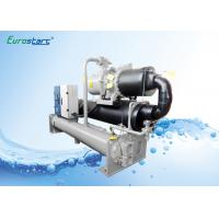 Wholesale Modular Screw Water Cooled Water Chiller Commercial Water Cooled Screw Chiller from china suppliers