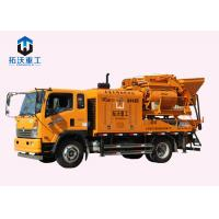 China Save Labor Costs Concrete Mixer Machine With Forced Pump 40m³/H Concrete Out on sale