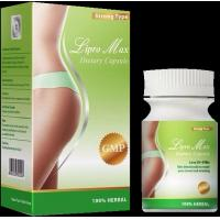 Buy cheap Lipro Max Dietary Capsule Weight Loss Herbal Natural Lipro Max Slimmng Diet Pil from wholesalers