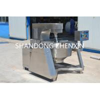 China Electromagnetic Heating Jacketed Kettle/Cooking Kettle/Cooking Pot with Agitator on sale