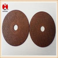 Buy cheap 4inch abrasive steel cutting wheel/cutting disc from wholesalers