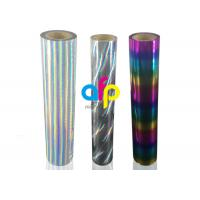 Wholesale Strong Adhesion Laser Holographic Rainbow Hot Stamping Foil For the Fabrics from china suppliers