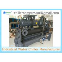 Wholesale -10C Low Temperature Water Cooling System Industrial Chemical Plant Water Chiller from china suppliers