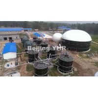 Wholesale Waterproof Biogas Storage Tank IC Reactor Gas / Liquid Impermeable from china suppliers