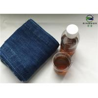 Wholesale Stone Washing Industrial Cellulase Enzyme For Denim Fabrics Textile Industry from china suppliers