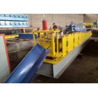 Wholesale Roof Ridge Cap Roll Forming Machine 16 Station With 0.3-0.8mm Thickness from china suppliers