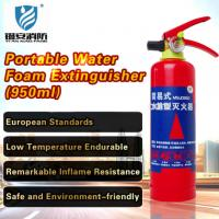 Wholesale A new environmentally friendly portable water fire extinguisher 950ml from china suppliers